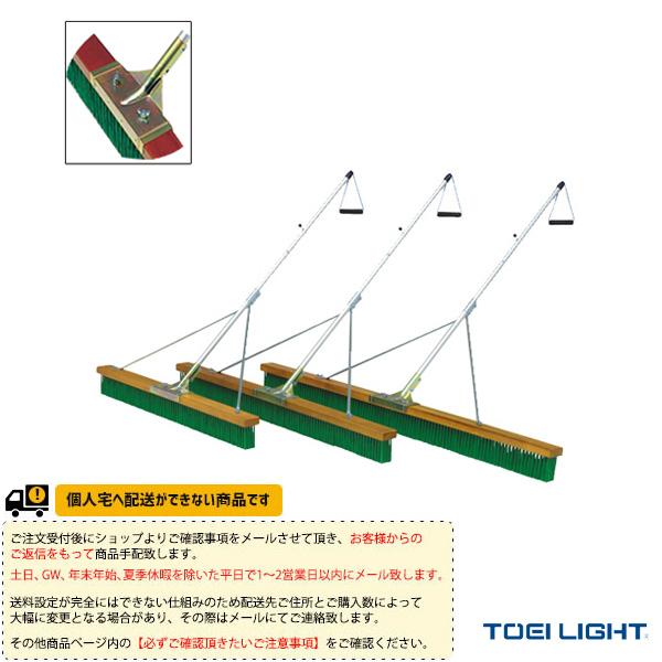 [TOEI(トーエイ) テニス コート用品][送料別途]コートブラシPP120S-2(B-2590)