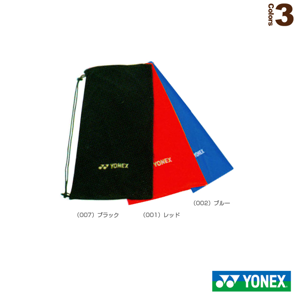 チープ ヨネックス 人気 おすすめ テニス バッグ ソフトケース ソフトテニスラケット1本用 AC540 ラケットバッグ