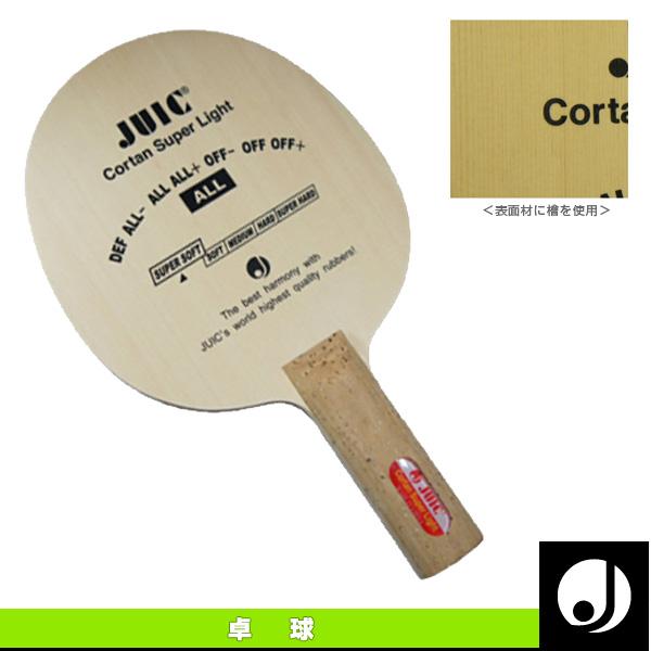 [ジュウイック 卓球 ラケット]コルタンスーパーライト/ストレート(2281)