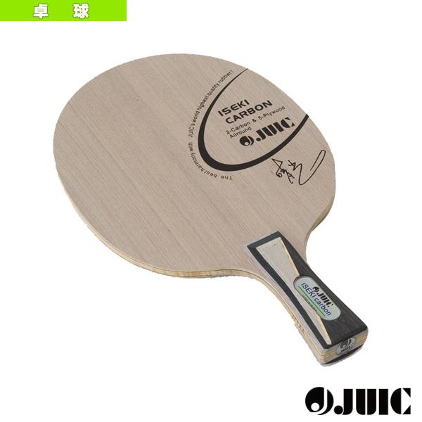 ジュウイック 卓球 ラケット イセキカーボン ISEKI オンライン限定商品 スマートグリップ 40%OFFの激安セール 中国式 2297H CARBON