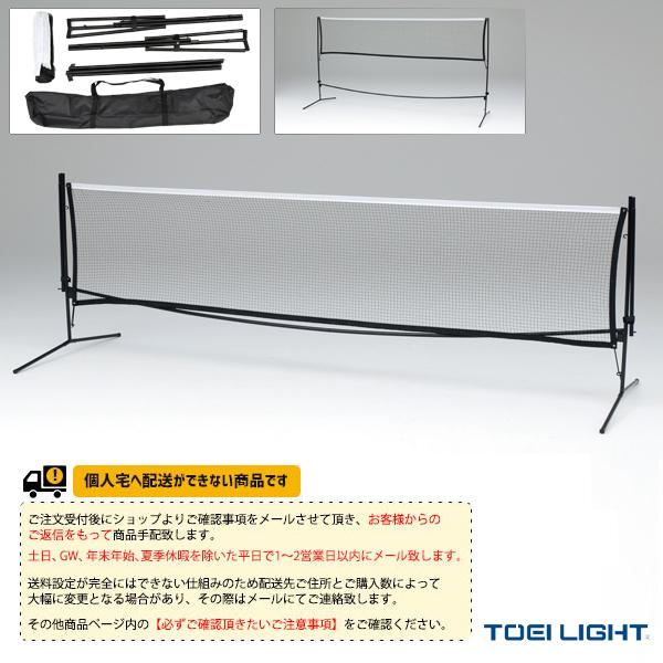 [TOEI(トーエイ) テニス コート用品][送料別途]テニスエクササイズネット3M(B-2523)