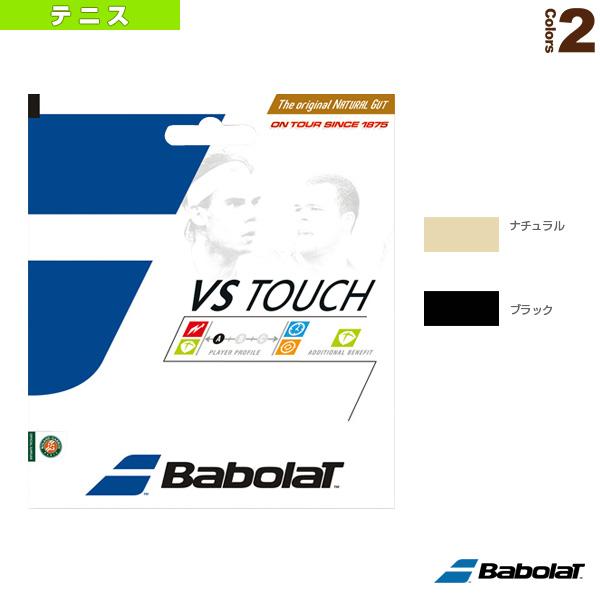 新着商品 [バボラ テニス テニス [バボラ ストリング(単張)]VSタッチ 130/135(BA201025), リリリモール:5ea91db8 --- clftranspo.dominiotemporario.com