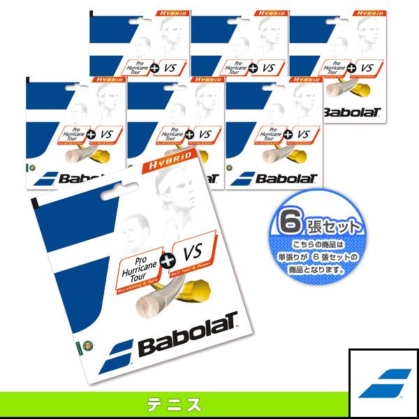 [バボラ テニス ストリング(単張)]『6張単位』プロハリケーンツアー+VS(BA281030/BA281031)