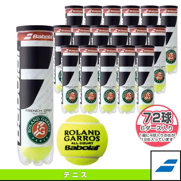 [バボラ テニス ボール]フレンチオープン×4/プレッシャーライズド テニスボール『4球入×18缶』(FROPACJPD4TIN)