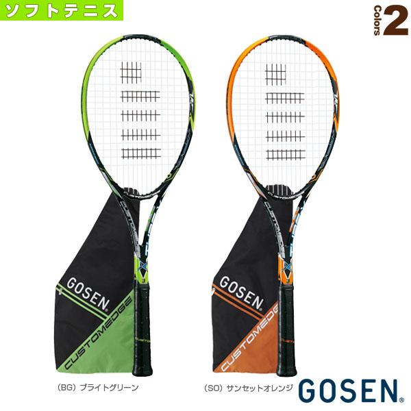 [ゴーセン ソフトテニス ラケット]カスタムエッジ タイプX/CUSTOMEDGE TYPE-X(SRCETX)軟式テニスラケット軟式ラケット
