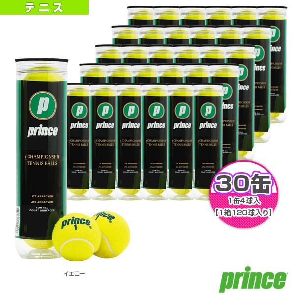 [プリンス テニス ボール]【1箱120球入り】テニスボール/1缶4球入×30缶(B2006)