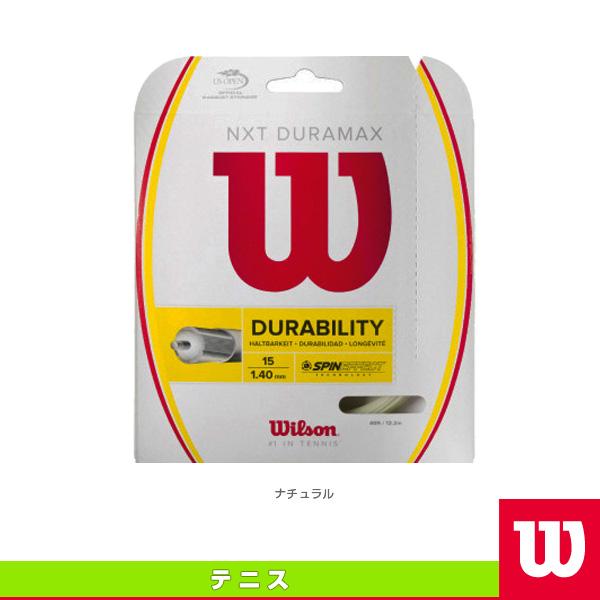 Wilson /wilson strihgs 得到了多个 NXT DURAMAX 15 (WRZ943100)