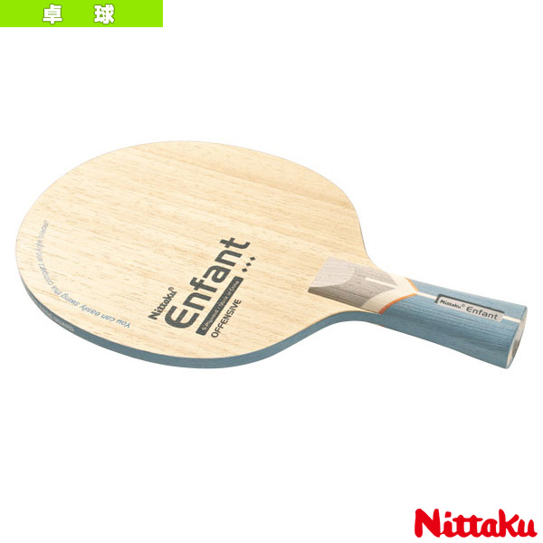 Nittak /nittaku table tennis racket (flare) enfant /ENFANT / flare (NE-6117)