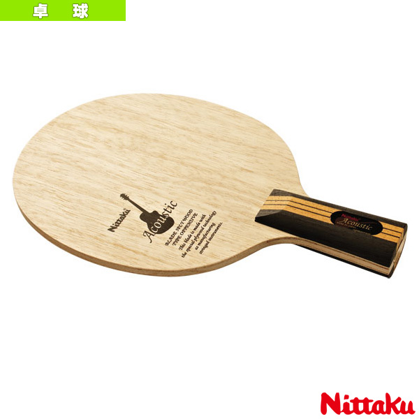 [ニッタク 卓球 ラケット]アコースティックC/ACOUSTIC C/中国式ペン(NE-6661)