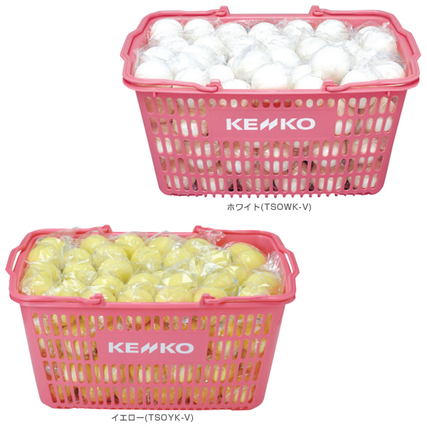 Kenko soft tennis ball official ball basket set (10 dozen and 120 balls)-[soft rubber-ball tennis ball Kenko /KENKO]