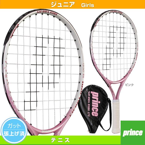 [王子网球初级玩具] 塞拉利昂女孩 3 21 / 塞拉利昂 Gard 3 21 (7T39U)