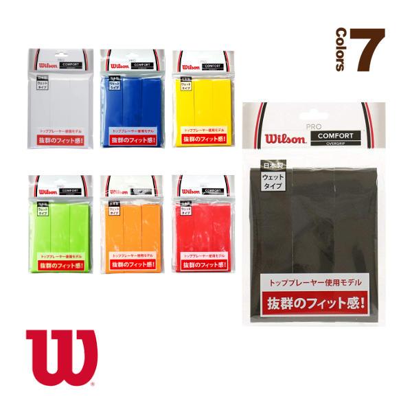 ウィルソン テニス アクセサリ 小物 PRO お求めやすく価格改定 新作 人気 OVER WRZ4020 3本入 プロ GRIP グリップテープ オーバーグリップ