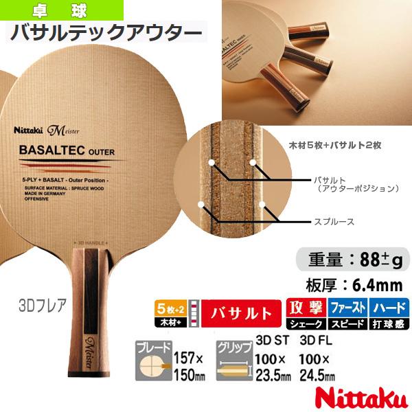 [ニッタク 卓球 ラケット]バサルテックアウター/BASALTEC OUTER/3Dフレア(NC-0379)