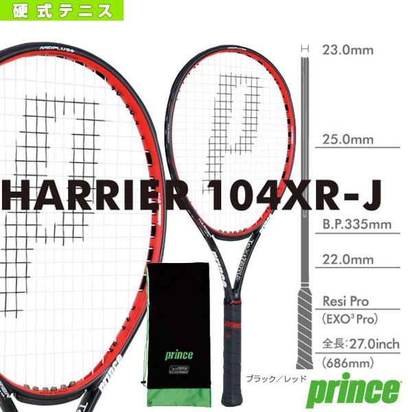 /(Babolat Pure Aero + Rackets/) 【2015年9月発売】 BF101254//101305 0.5インチロング 【ナダルシリーズ】 プラス /(海外正規品/) 硬式テニスラケット /[☆nc/] バボラ /(300g/) 2016 ピュアアエロ