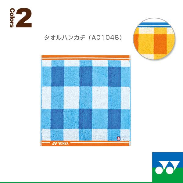 Yonex /YONEX 网球、 羽毛球毛巾擦手巾 (AC1048)