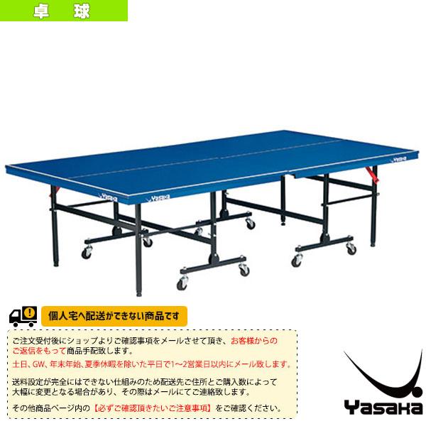[ヤサカ 卓球 コート用品][送料別途]卓球台 SP-18A/セパレート式(T-5018)