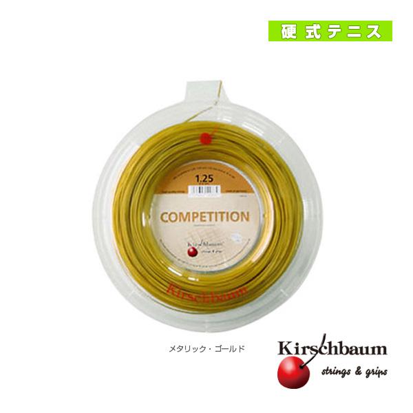 [キルシュバウム テニス ストリング(ロール他)]Competition/コンペティション/200mロール(COMPETITION-ROLL)