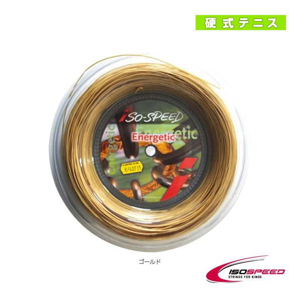 [イソスピード テニス ストリング(ロール他)]Energetic 130ロール/エナジティック130ロール(IS-E130R)(マルチフィラメント)ガット