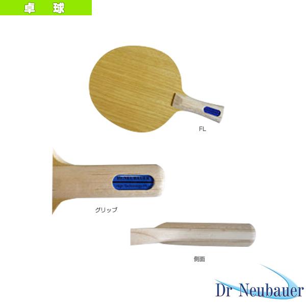 [Dr.Neubauer 卓球 ラケット]Dr.Neubauer ハイテクノロジープラス/HIGH TECHNOLOGY PLUS(2273)