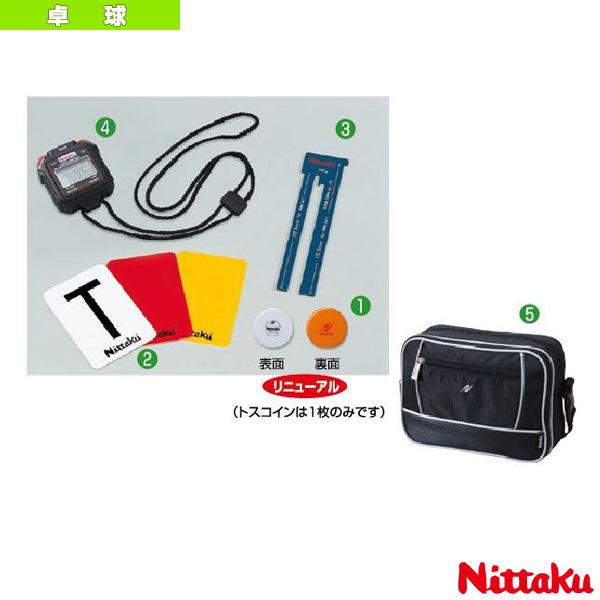 Nittak /NITTAKU table tennis court equipment likal porch umpires set (NL-9599)