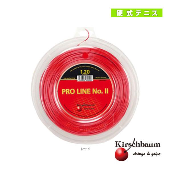 [キルシュバウム テニス ストリング(ロール他)]プロライン 2/Pro Line 2/200mロール(PROLINE-2-ROLL)