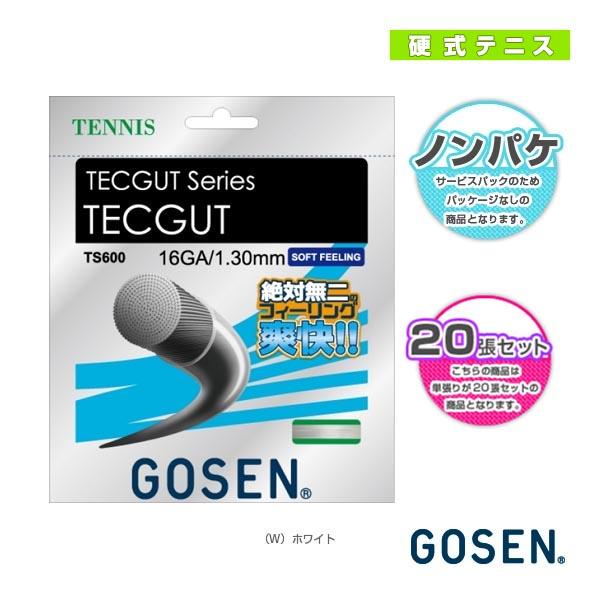 [ゴーセン テニス ストリング(ロール他)]テックガット16/ノンパッケージ20張SET(TS600W20P)(マルチフィラメント)ガット