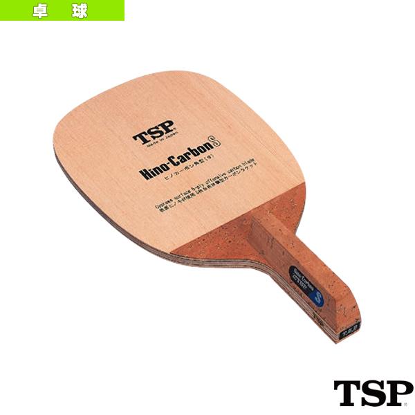 [TSP 卓球 ラケット]ヒノカーボン S/HINO-CARBON S/角型/日本式ペン(021311)
