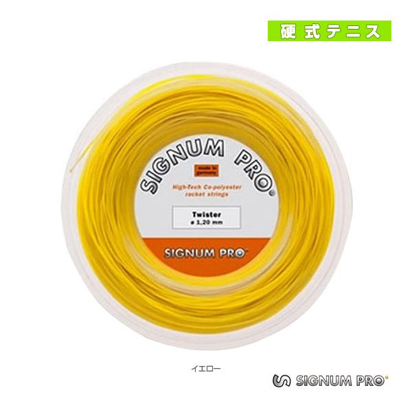 [シグナムプロ テニス ストリング(ロール他)]ツイスター/Twister/200mロール(ポリエステル)ガット
