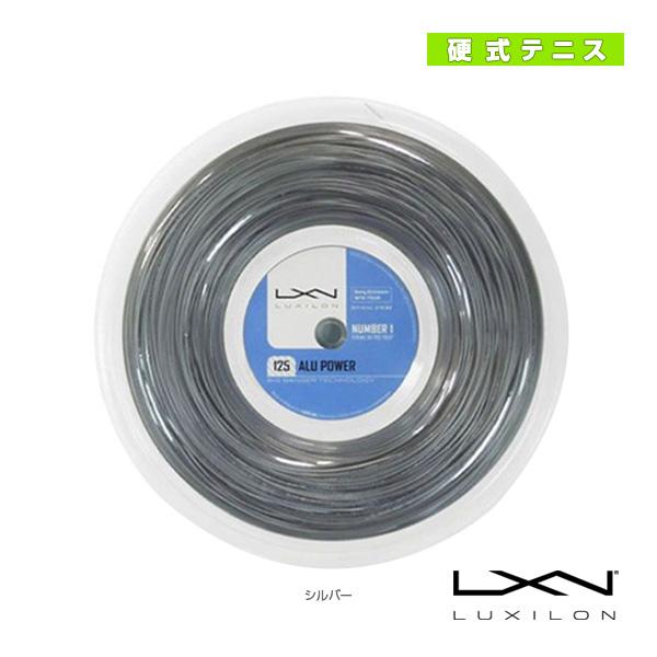 [ルキシロン テニス ストリング(ロール他)]LUXILON ルキシロン/ALU POWER 125 220m REEL/アル・パワー 125 REEL(WRZ990100)