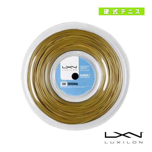 [ルキシロン テニス ストリング(ロール他)]LUXILON ルキシロン/ORIGINAL 130/オリジナル 130/200m ロール(WRZ990900)