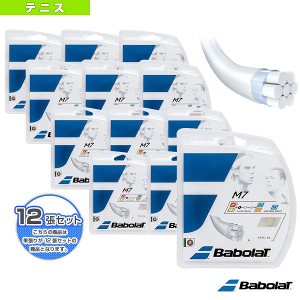 [バボラ テニス ストリング(単張)]『12張単位』M7/12m(BA241131)