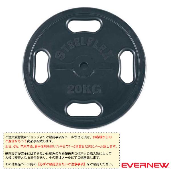[エバニュー オールスポーツ トレーニング用品][送料別途]28φラバープレート 20kg/2枚1組(ETB120)