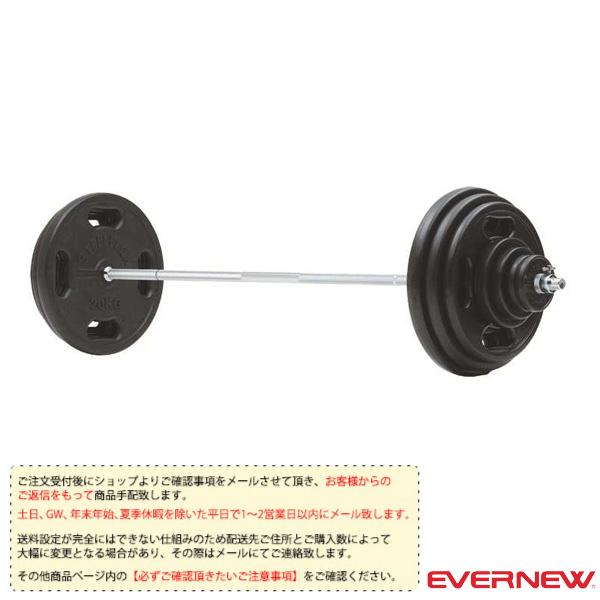 [エバニュー オールスポーツ トレーニング用品][送料別途]28φラバーバーベル 100kgセット(ETB383)