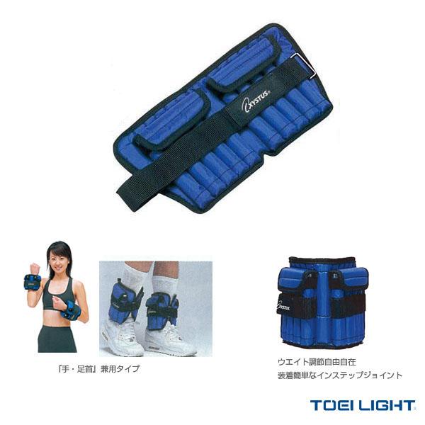 [TOEI(トーエイ) フィットネス トレーニング用品]アンクルウエイトAD3000/3kg×2ヶ1組(H-8535)