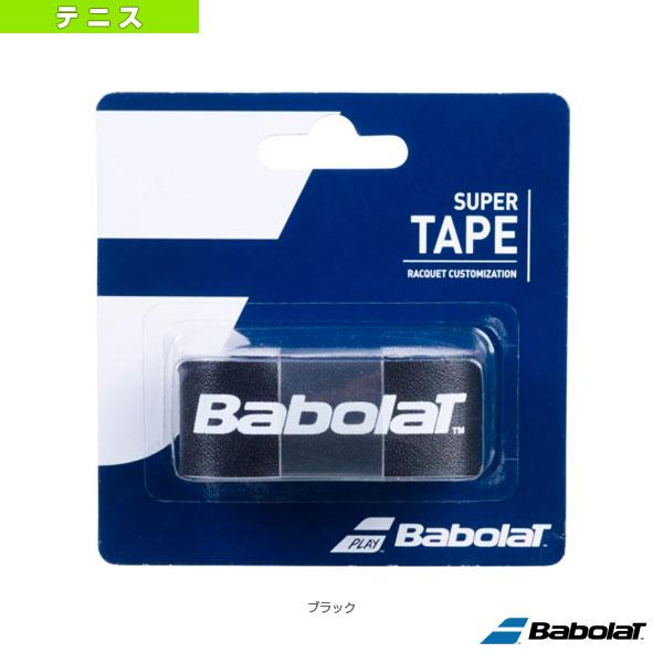 バボラ テニス アクセサリ 小物 スーパーテープ 5本入 爆買いセール 710020 ファッション通販