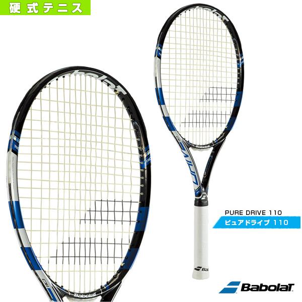 [バボラ テニス ラケット]PURE DRIVE 110/ピュアドライブ 110(BF101236)