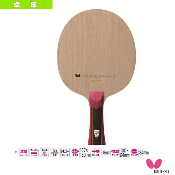 君水谷和超級 ZLC / flare 36601 乒乓球球拍 (flare) 蝴蝶