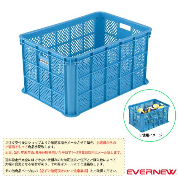 [エバニュー オールスポーツ 設備・備品][送料別途]整理カゴ プラ-5(EKE230)