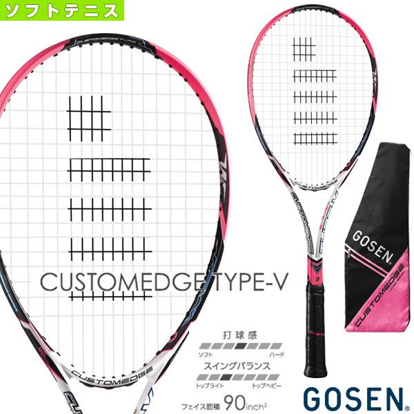 [ゴーセン ソフトテニス ラケット]カスタムエッジ タイプV/CUSTOMEDGE TYPE-V(SRCETV)軟式(前衛向き)