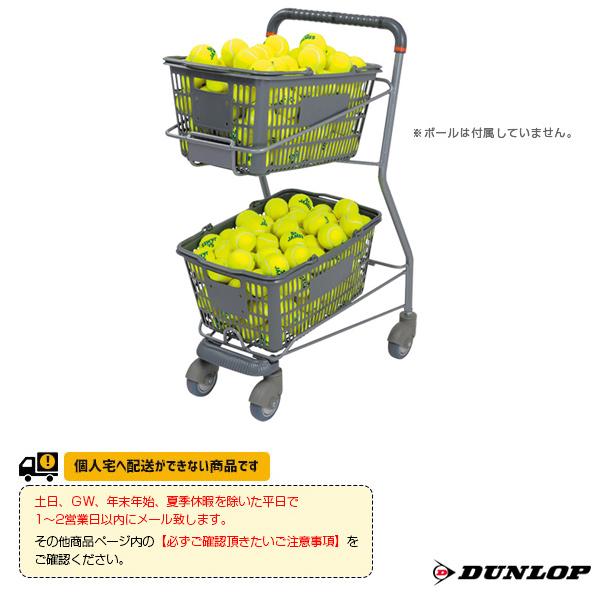 [ダンロップ テニス コート用品]ボールカゴ/カゴ2個付(TC-030)コート備品