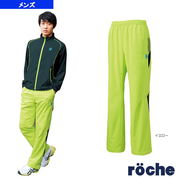 [ローチェ(roche) テニス・バドミントン ウェア(メンズ/ユニ)]ウォームアップパンツ/メンズ(1WR1555)
