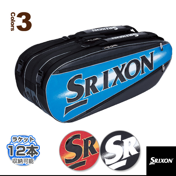 [Srixon 网球袋] PRO 线/球拍/球拍袋 12 可用存储空间 (SPC2581)