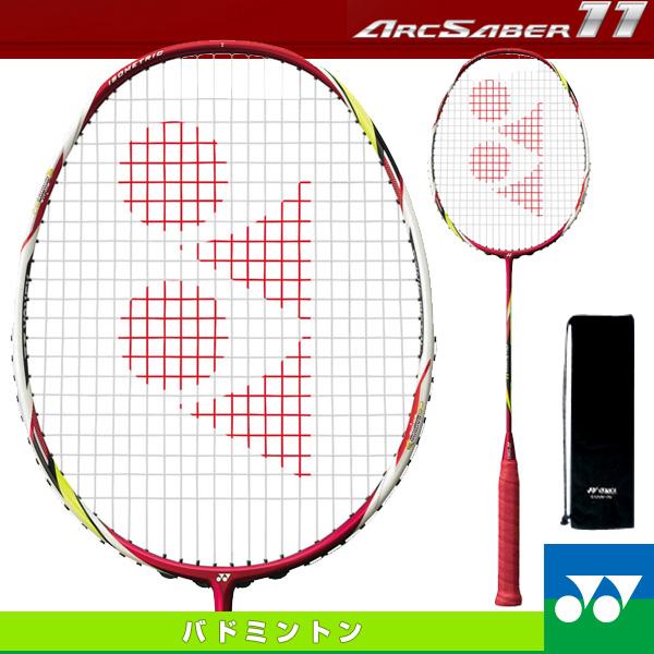 弧军刀 11 / ARCSABER11-ARC11 [羽毛球拍 Yonex /YONEX]