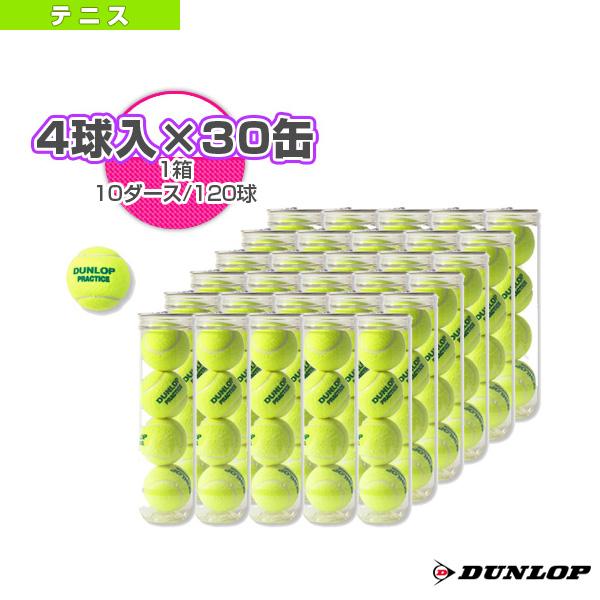 [ダンロップ テニス ボール]PRACTICE(プラクティス)『4球入×30缶』