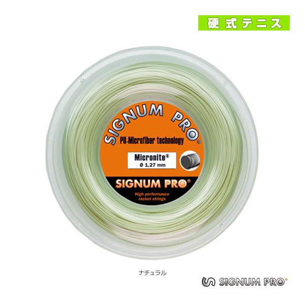 [シグナムプロ テニス ストリング(ロール他)]マイクロナイト/Micronite/200m ロール(07000512/07000514)