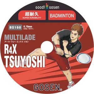 GOSEN ゴーセン バドミントンガット アール・フォー・エックス・ツヨシR4XTSUYOSHI(ホワイト240mロール)【バドミントン ガットロール】badminton バトミントン
