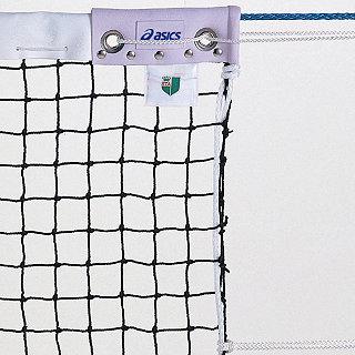 アシックス asics ソフトテニス ネット エコタイプ(1226EK)【軟式テニス】【テニス ネット】