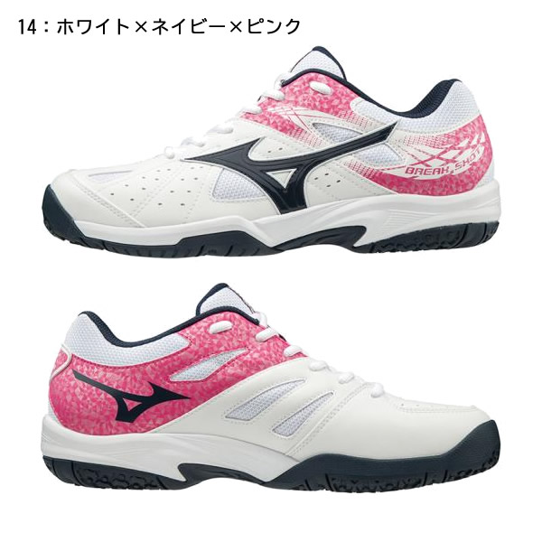 mizuno womens volleyball shoes size 8 x 3 foot wide ireland