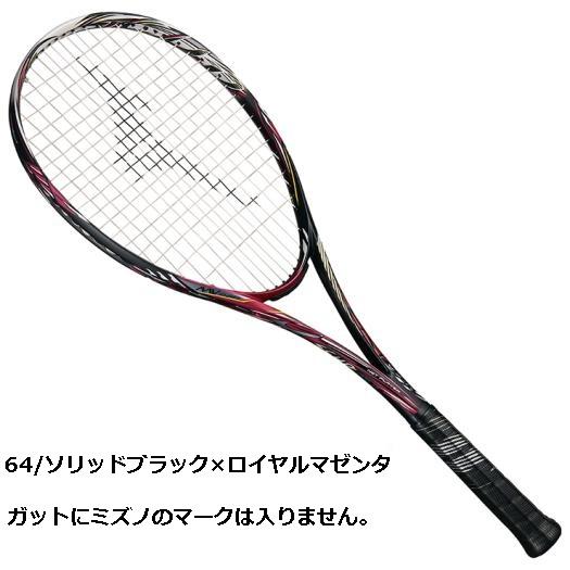 ミズノ ソフトテニスラケット スカッド05アール(63JTN95564)MIZUNO SCUD 05-R 前衛モデル ガット代・張り代・送料無料 最新モデル (MIZUNO) ソフトテニス ラケット 前衛 ミズノ テニスラケット軟式 軟式テニスラケット ミズノ