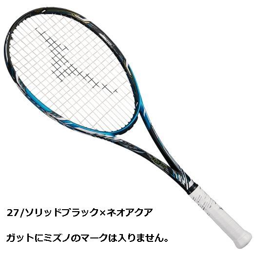 ミズノ ソフトテニスラケット ディオス10C(63JTN96427)MIZUNO DIOS 10-C 後衛モデル ガット代・張り代・送料無料 最新モデル (MIZUNO) ソフトテニス ラケット 後衛 ミズノ テニスラケット軟式 軟式テニスラケット ミズノ